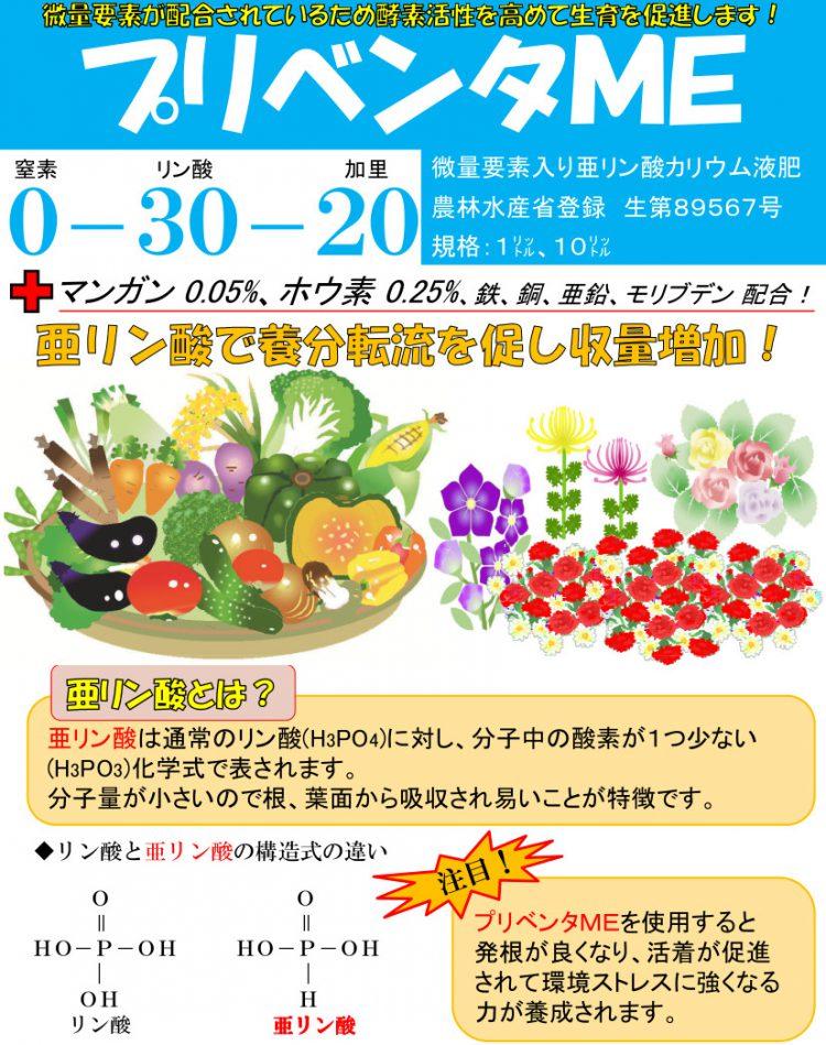 カリ 酸 窒素 リン 肥料の基本と三要素【肥料成分比】 N(窒素):P(リン酸):K(カリ)